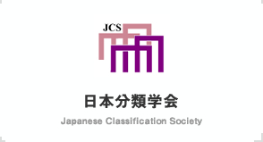 Japanese Classification Society