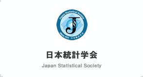 Japan Statistical Society